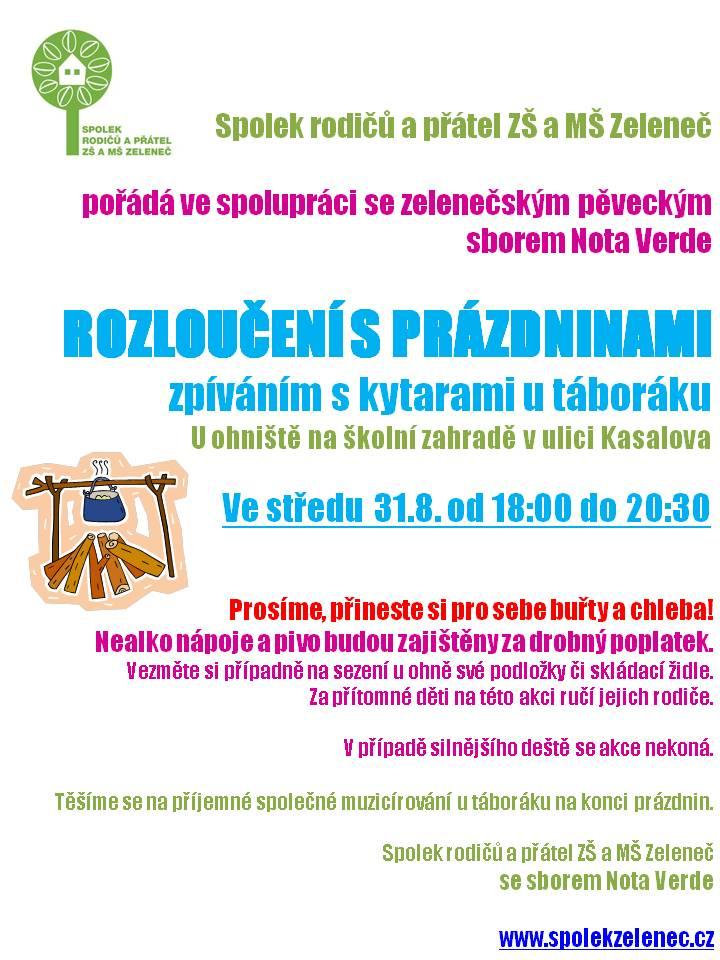pozvanka_rozlouceni_prazdniny_sbor_2016